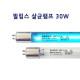 업소용/칼도마/작업복/살균기/소독기/자외선살균램프 상품이미지