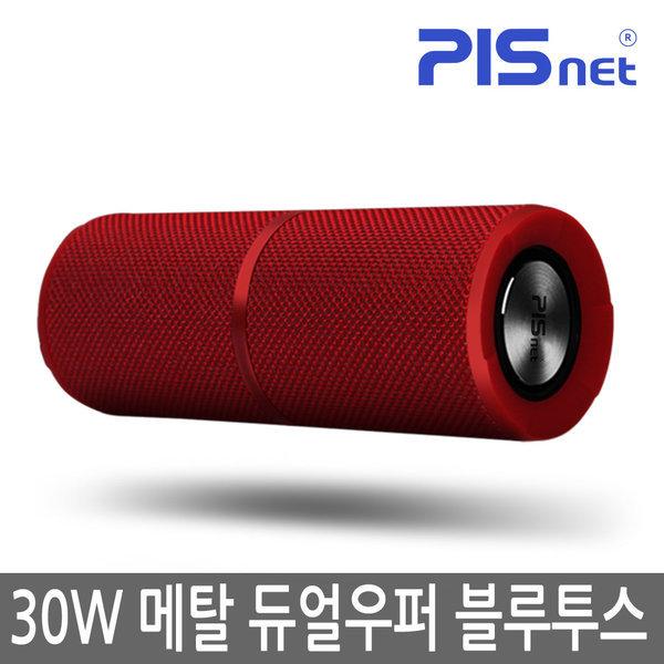 블루투스 스피커 피스넷 뮤직라이더/휴대용 자전거 FM 상품이미지