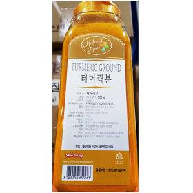 (12) turmeric (turmeric powder Shin Young 500g) / turmeric