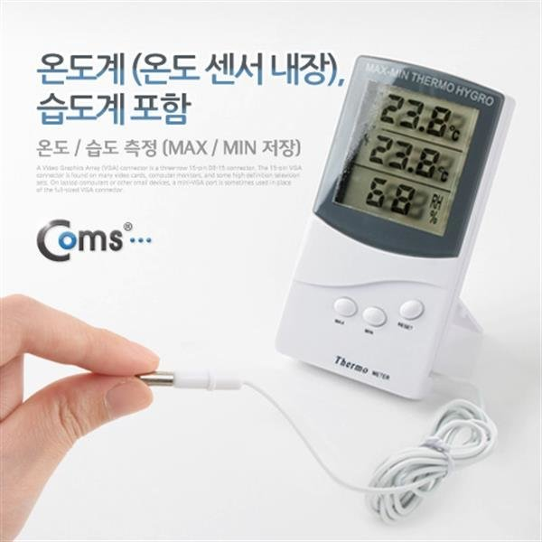 (COMS) 디지털 온습도계/SP137/접촉온도측정/센서내장 상품이미지