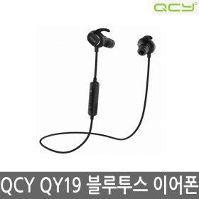 한국어정품 QCY  QY19 블루투스이어폰 블루투스 4.1