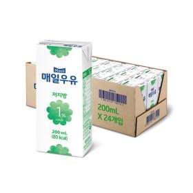 매일 저지방1% 멸균우유 200mlx24팩/우유