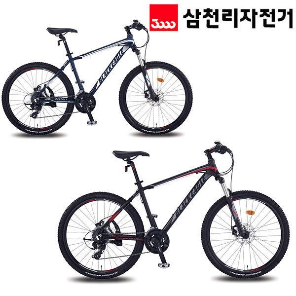 삼천리 블랙이글50D MTB자전거 24단 알루미늄자전거 상품이미지