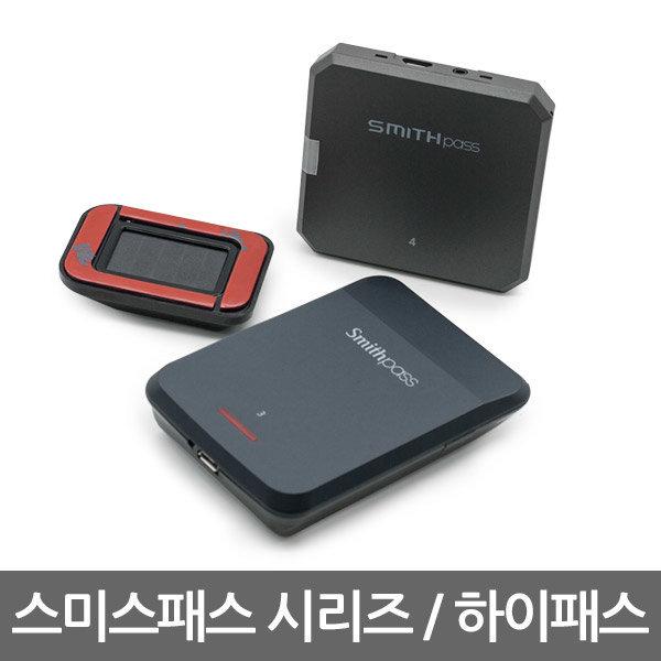 무료개통/NEW e-PASS RF방식 하이패스 AP500/심야할인 상품이미지