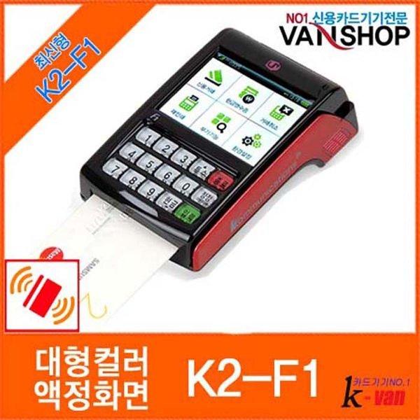 k2-f1/무선/휴대/카드/단말기/배달/행사장/ 상품이미지