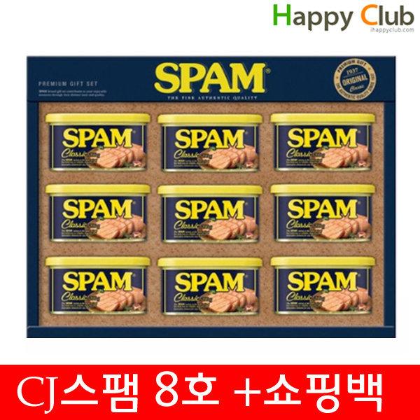 CJ제일제당 스팸 8호 선물세트 P 상품이미지