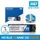 WD Blue M.2 2280 3D SSD 250GB WD공식총판 국내정품