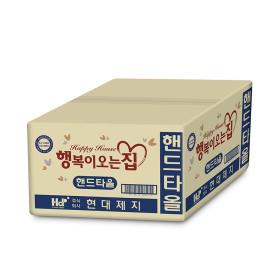 행복이오는집 핸드타올 24밴드 페이퍼타올 업소용