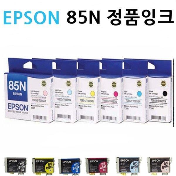 엡손 85N 정품잉크 epson stylus photo 1390 6색세트 상품이미지