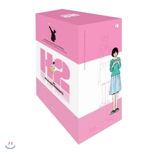 H2 오리지널 18-23 박스세트  아다치 미츠루 상품이미지