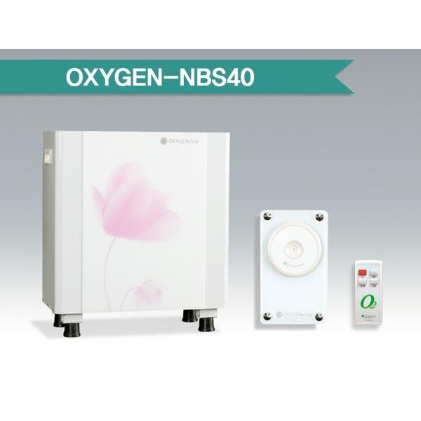 사은품 증정(썬에어케어)/ 산소발생기 OXYGEN-NBS 40 상품이미지