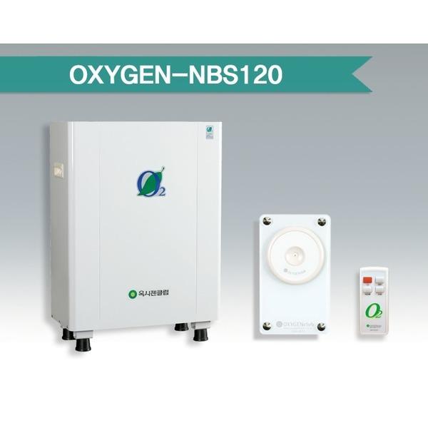사은품 증정(썬에어케어)/ 산소발생기 OXYGEN-NBS 120 상품이미지
