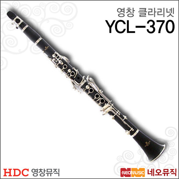 영창 클라리넷 Young Chang YCL370 / YCL-370 유광 상품이미지