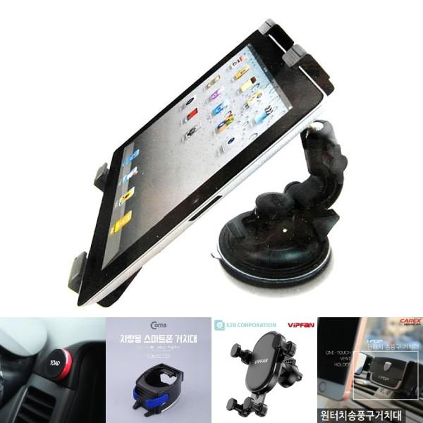 (2개묶음)차량용거치대 휴대폰 스마트폰 송풍구 헤드 상품이미지