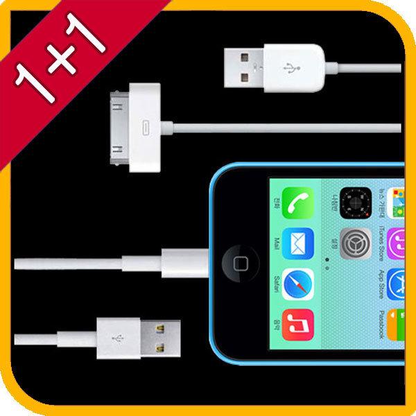 (1+1) 애플 30핀/8핀 호환용 USB케이블/아이폰/충전 상품이미지