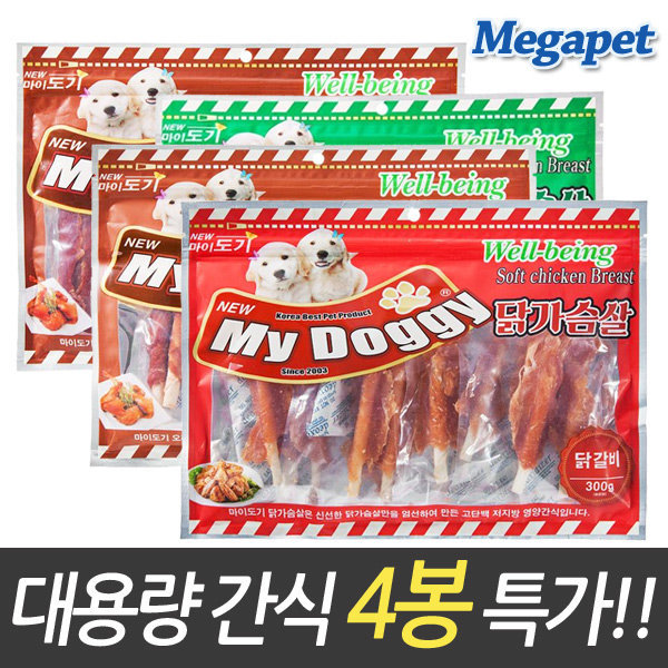 애견간식 4봉~/2세트이상 사은품증정/강아지간식/개껌 상품이미지