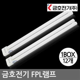 금호전기FPL(36w)삼파장/형광등/램프/전구/전등/방등