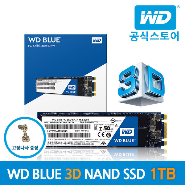WD Blue M.2 2280 3D SSD 1TB WD공식총판/AS 3년보증 상품이미지
