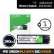 WD Green M.2 2280 SSD 240GB WD한국공식총판/AS 3년