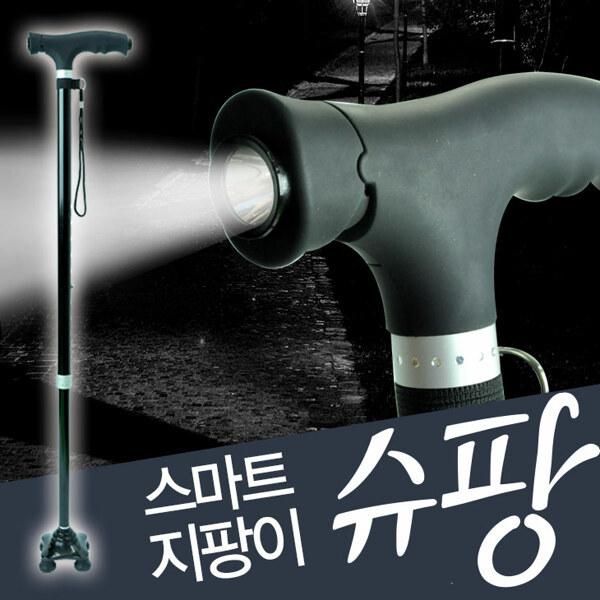 (현대Hmall)슈팡 노인지팡이 LED전등 SHUP-001 / 인체공학적설계 상품이미지