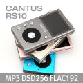 칸투스 RS10 HiFi / DSD256 / FLAC 24BIT / MP3 /녹음