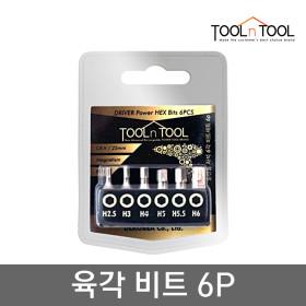 6P 마그네틱 육각비트/HEX/자석육각/DIY