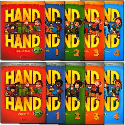 Hand in Hand Starter.1.2.3.4 Student Book / Workbook 레벨선택가능