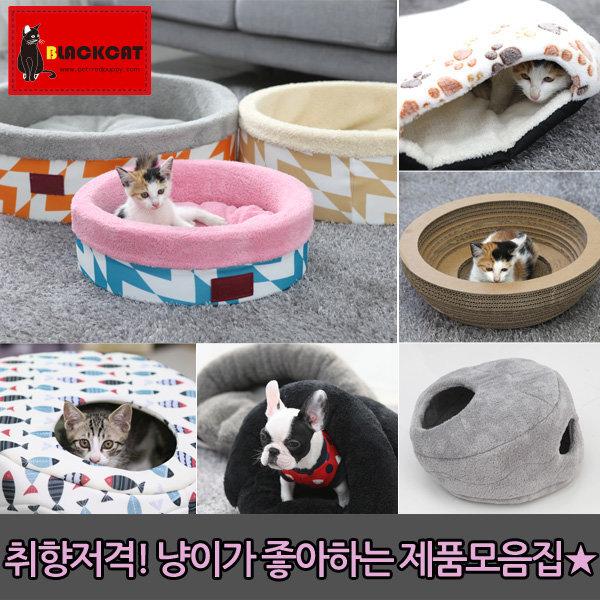 레드퍼피/고양이집/고양이용품/고양이장난감/고양이 상품이미지