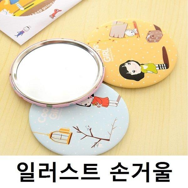 거울/전신/화장/미용/미니/캐릭터/휴대용/원형/손/빗 상품이미지