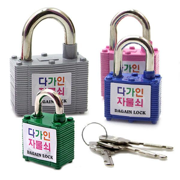 자물쇠/열쇠/고리/잠금장치/자물통 상품이미지