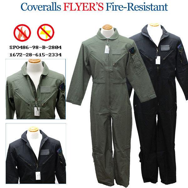 스즈끼작업복 스즈끼 정비복 우주복 유니폼 2종 상품이미지