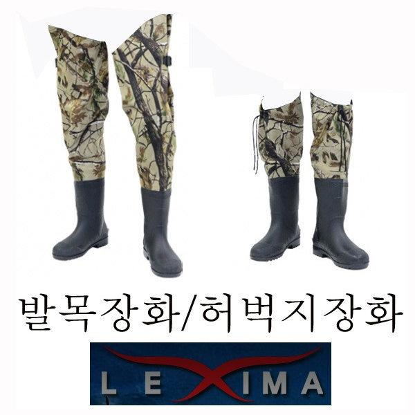 바낙스 낚시장화 / 허벅지장화 /수리킷제공 /루어장화 상품이미지