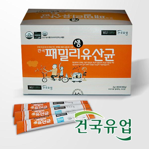 건국패밀리생유산균 (90포) 서울당일특송 상품이미지