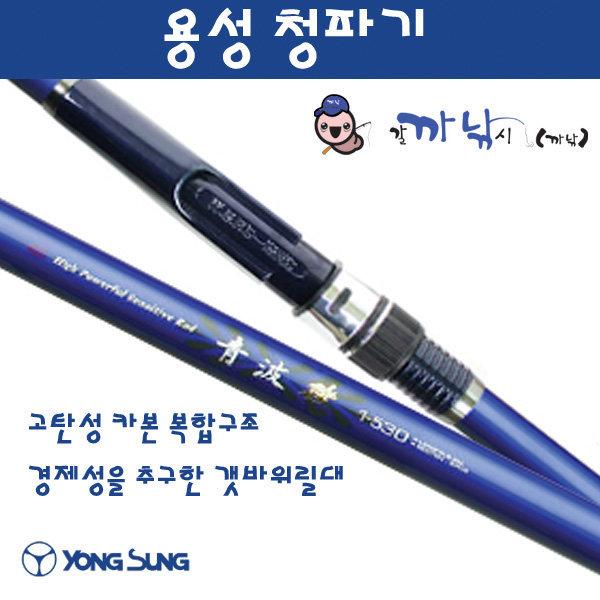 (갈까낚시) 용성 청파기 낚시대 최고급 카본 1호-3호 상품이미지