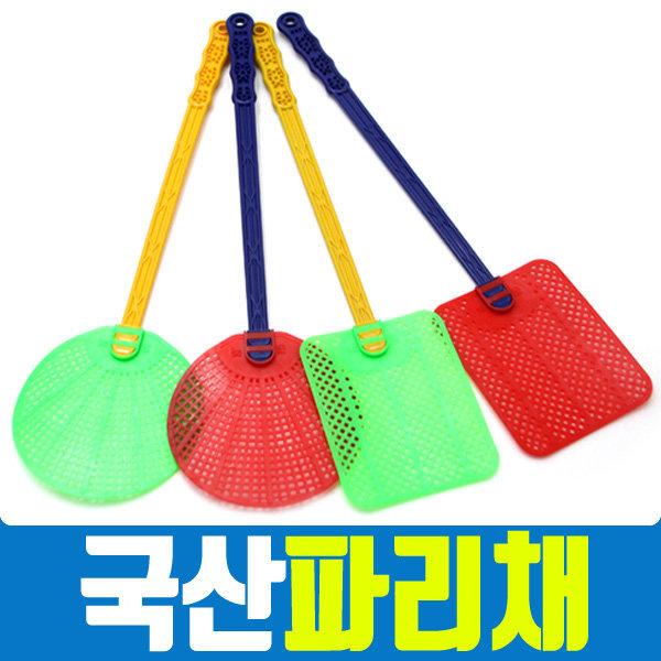 국산 파리채(원형/사각)랜덤/모기채 상품이미지