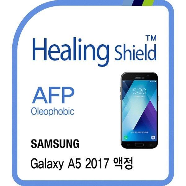 삼성 갤럭시 A5 2017 올레포빅 액정보호필름 2매+후면 상품이미지