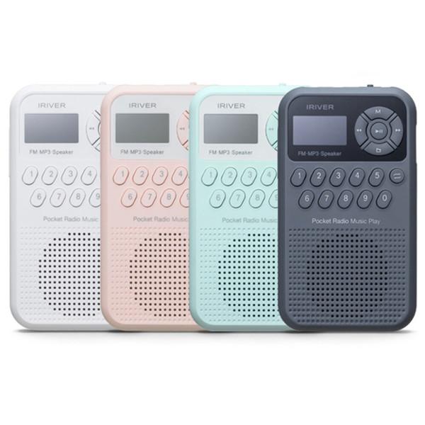 IRS-B202/효도라디오/라디오/MP3/아이리버mp3/N 상품이미지