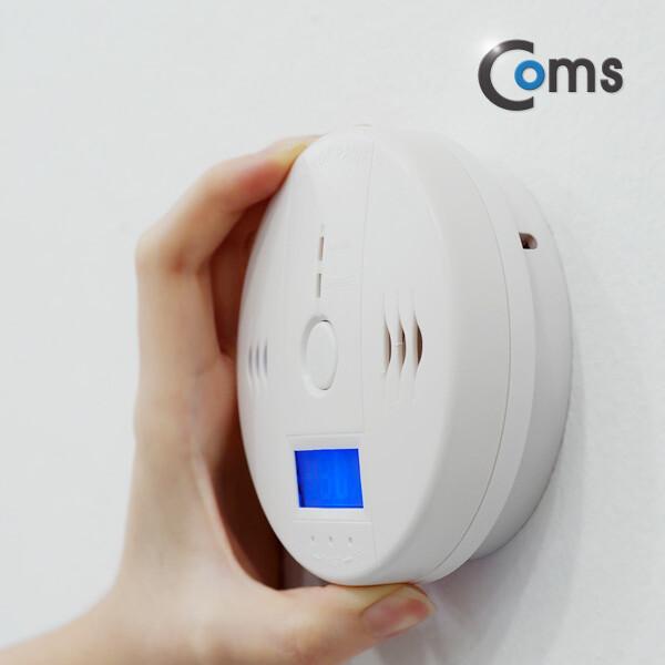 (COMS) 일산화탄소 측정기/BB885/경보감지기/LCD표시 상품이미지