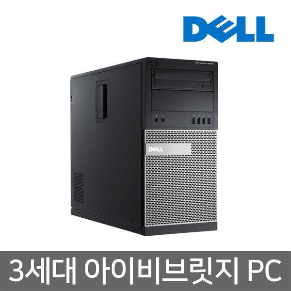 9010 MT 아이비브릿지 3세대 업무용 PC i5-3세대 중고 상품이미지