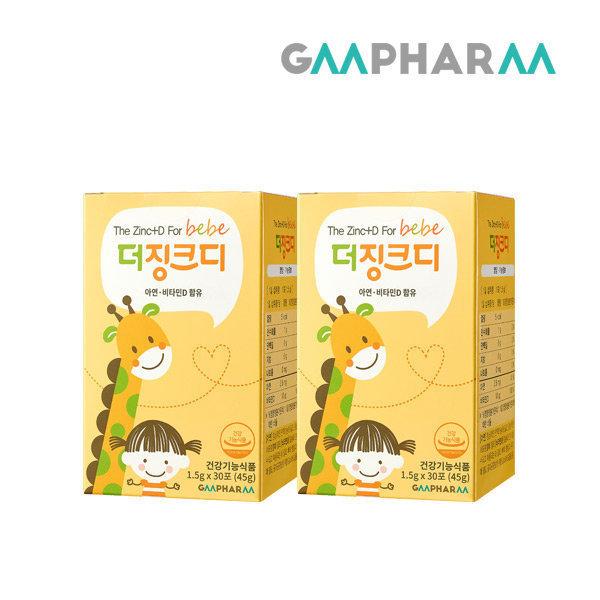 더징크디 2개세트(2개월분)9%할인 유소아아연비타민D 상품이미지