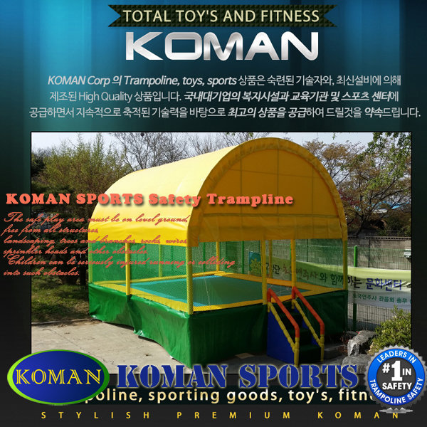 코만 대형 덤블링4mX5m지붕형/캠핑장/트램폴린/체육관 상품이미지