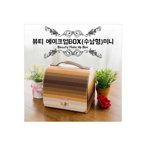PLT- 뷰티메이크업 BOX(수납형)-0099 상품이미지