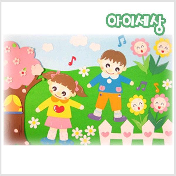 -벚꽃축제-봄환경판 환경구성 교실꾸미기 게시판