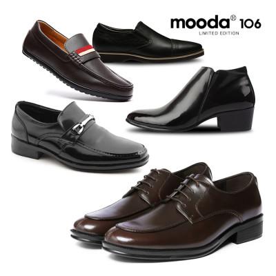 Gadae Classic/Men`S Shoes/Men s Shoes/Casual Shoes/Men s Loafers