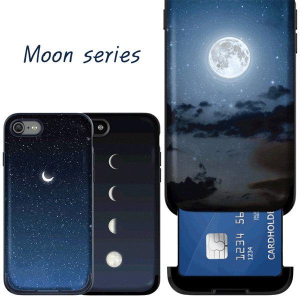 아이폰 갤럭시노트9/노트8/S10+e/S9/S8 카드 케이스 상품이미지