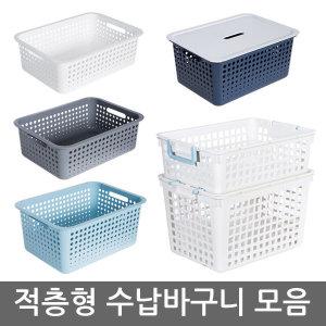 아이바스켓/EL바스켓/바구니/정리함/수납/플라스틱
