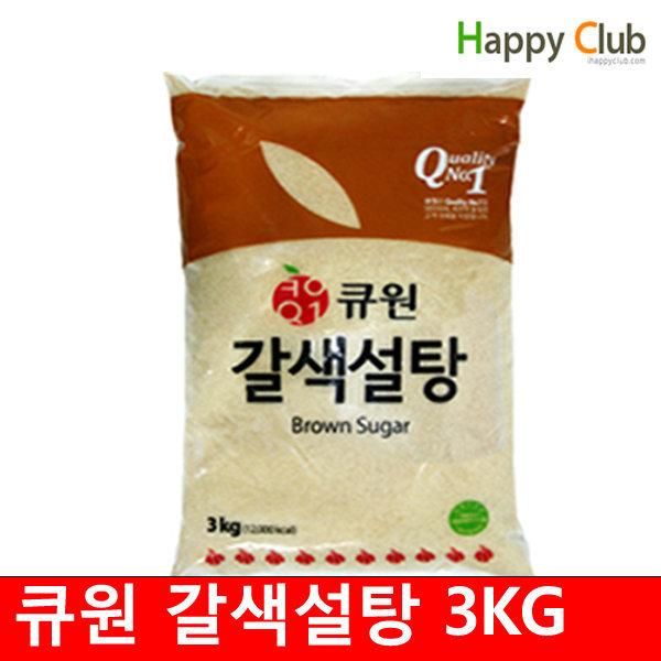 삼양사 큐원 갈색설탕 3kg P 상품이미지