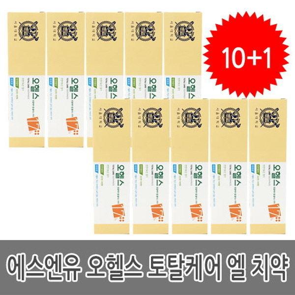 (10+1)서울대학교 오헬스 토탈케어 L 시린이치약 120g 상품이미지