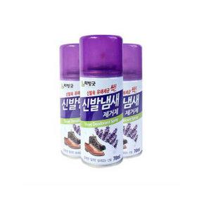 신발냄새 제거제 70ml / 발냄새 제거제 탈취제