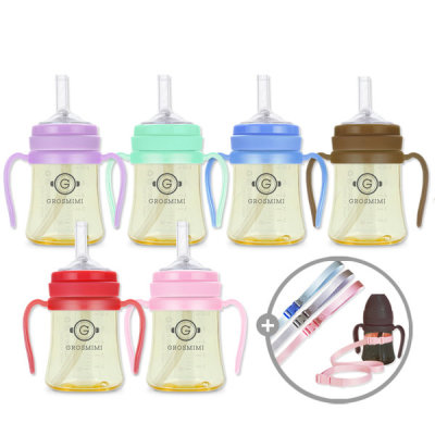 GROSMIMI Straw cups baby bottle 2019 products collection straw cup holder giveaway
